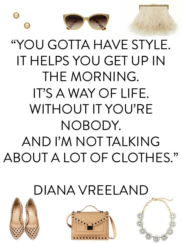 you gotta have style